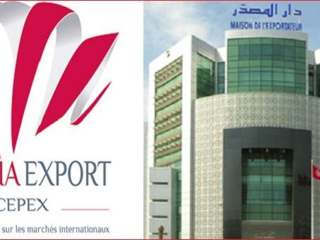 Tunisie- Le budget du Fonds de promotion des exportations atteindra 100 millions de dinars au cours de l'année 2020
