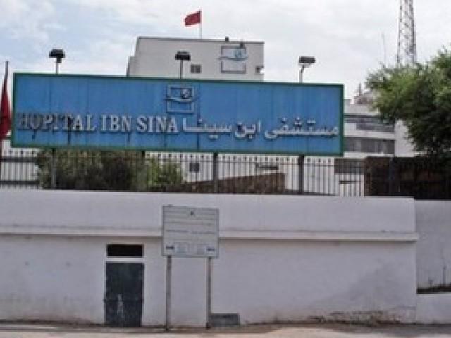 CHU Ibn Sina de Rabat: la direction menace de poursuivre en justice une radiologue