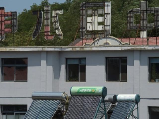 La Corée du Nord avide du solaire chinois, non visé par les sanctions