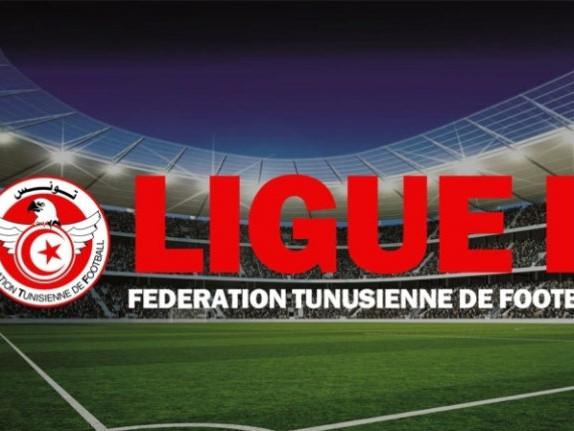 Ligue 2 : Programme des matchs de ce samedi