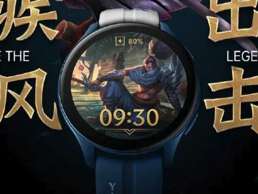 OPPO Watch RX avec affichage circulaire et une version League of Legends