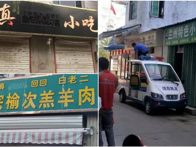 """""""On a peur d'être les prochains Ouïghours"""" : en Chine, les musulmans hui interdits d'afficher leurs liens à l'islam"""