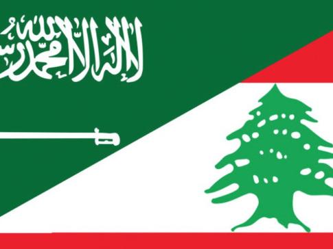 Arabie Soudite-Liban : Voyage en absurdie ! Par Guillaume Berlat