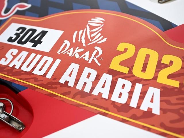 Dakar 2020 : une avant-dernière étape spectaculaire