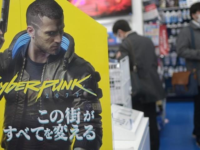 Le jeu vidéo Cyberpunk 2077 revient sur PlayStation Store après des bugs à sa sortie