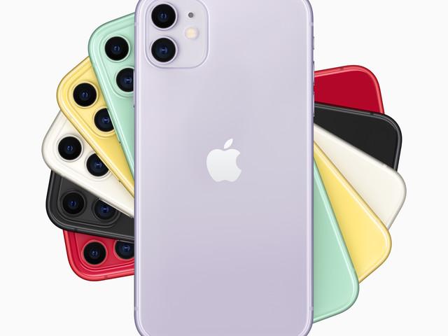 Les iPhone 11 d'Apple sont disponibles