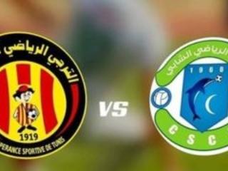 Ligue 1 :L'Espérance de Tunis Champion d'automne