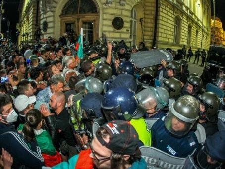 Bulgarie: trois policiers blessés lors d'une manifestation à Sofia