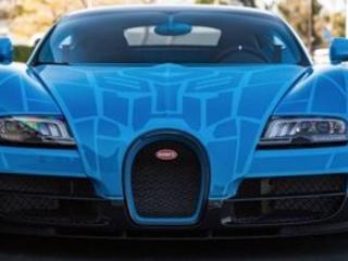 Une Bugatti Veyron aux couleurs de Tranformers à vendre pour 2 millions de dollars