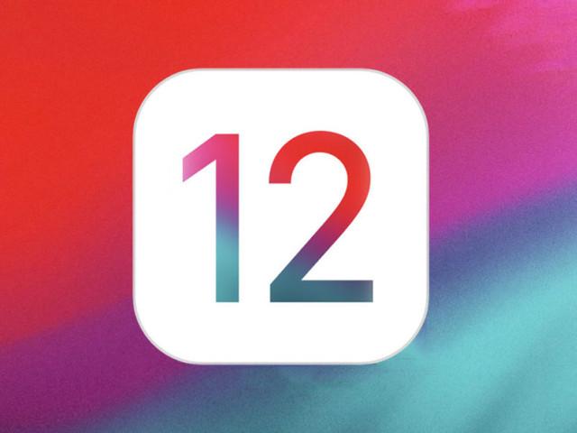 iOS 12 : les grandes nouveautés et les modèles d'iPhone compatibles avec le nouveau système d'exploitation
