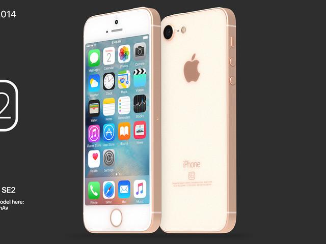 iPhone SE 2 : la production débuterait au mois de janvier 2020, pour une commercialisation en mars