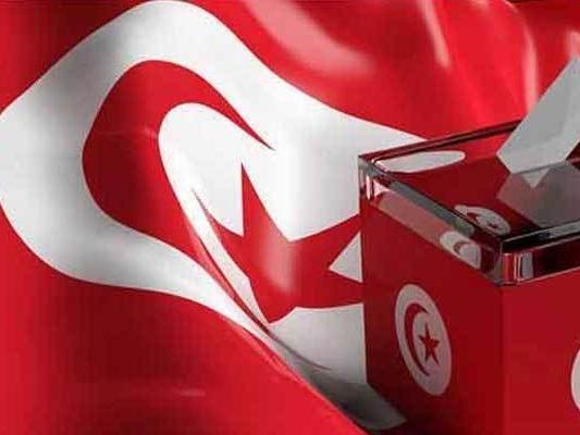 Tunisie- Date du lancement de la campagne électorale du deuxième tour