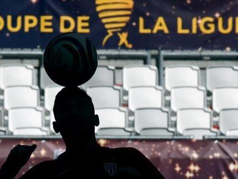 Coupe de la Ligue: Faute de nouveau format convaincant, la compétition va disparaître la saison prochaine