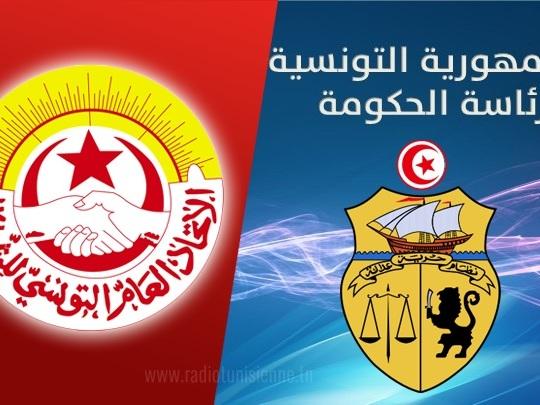 Tunisie: L'UGTT accuse le gouvernement d'atermoiement dans les négociations salariales