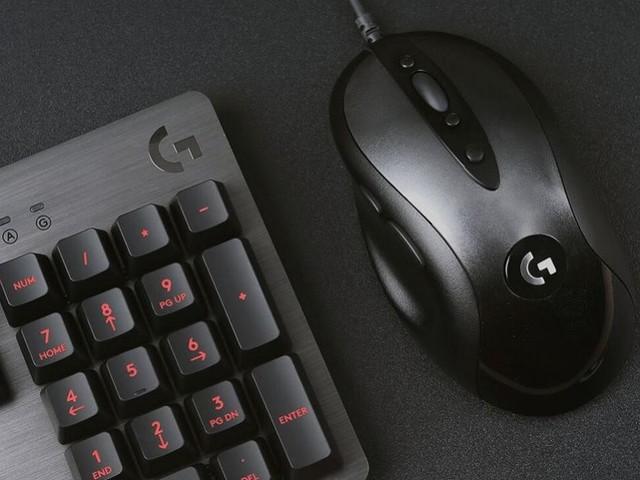 Bon plan : la souris Gamer Logitech MX518 à seulement 19,99€ chez Boulanger [-66%]