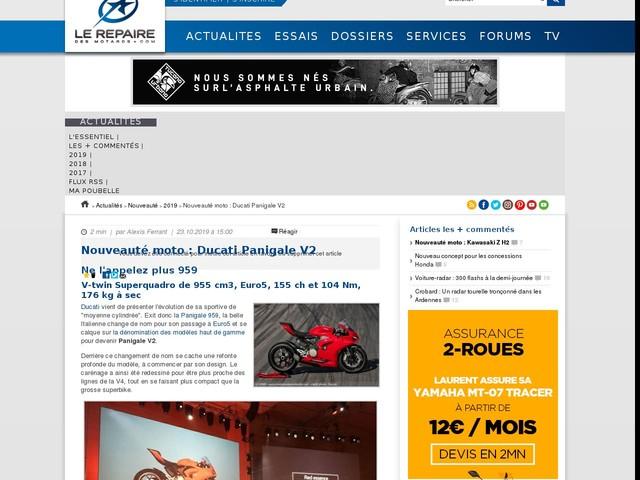 Nouveauté moto : Ducati Panigale V2