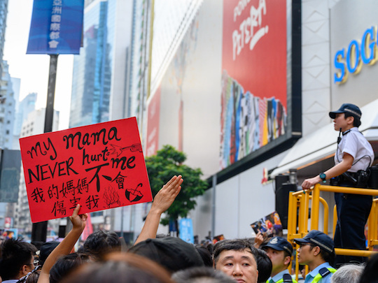 Hong Kong: Apple accusé de soutenir les manifestants avec une nouvelle appli