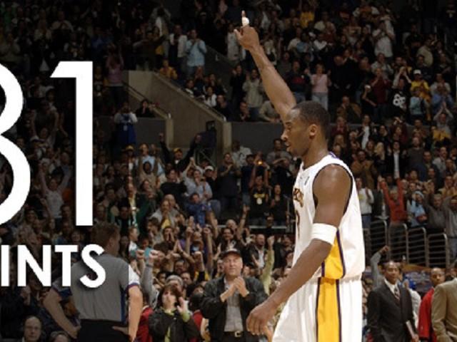 Il y a 12 ans, Kobe Bryant signait la 2ème plus grosse performance individuelle de l'histoire