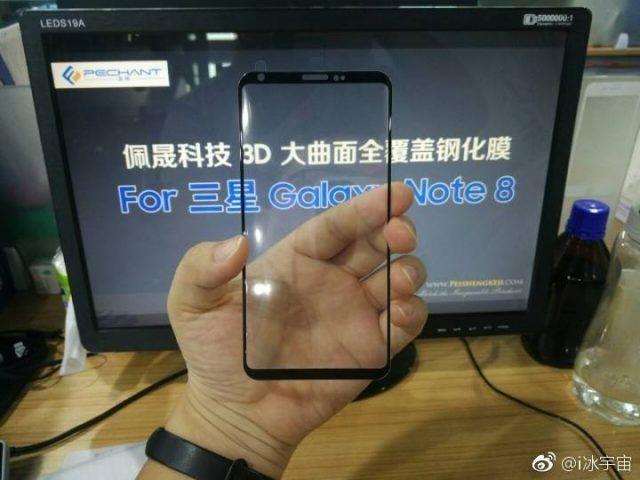 Samsung Galaxy Note 8 : lancement en septembre et prix qui flambe