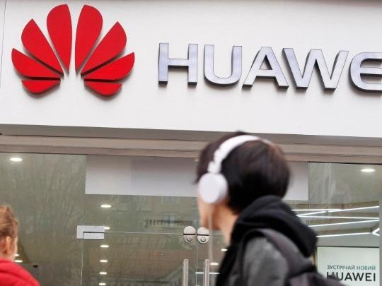 Huawei porte plainte contre sa mise à l'écart de subventions fédérales aux Etats-Unis