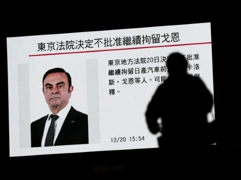 Nouveau coup de théâtre: Ghosn reste en prison sur des charges supplémentaires