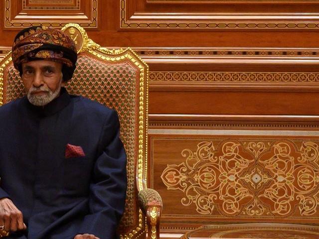 Le sultan d'Oman Qabous ben Saïd, au pouvoir depuis 50 ans, est mort