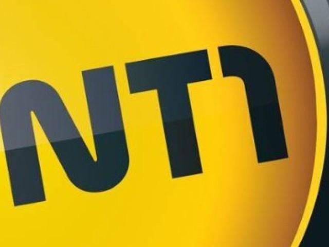 """""""TFX"""", le nouveau nom de la chaîne """"NT1"""" annonce le patron du groupe TF1"""