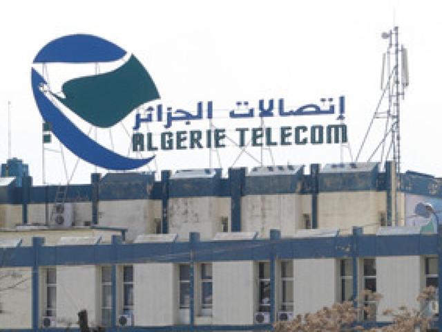 Perturbations du réseau ADSL suite à un incendie à l'Est d'Alger (Algérie Télécom)