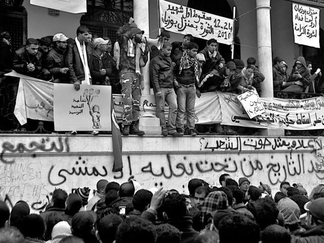Ce que les Tunisiens doivent à la Révolution