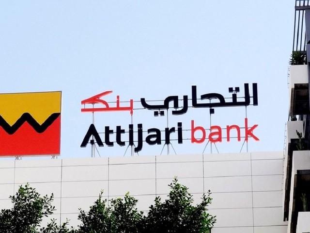 Attijari bank élue meilleure banque de l'année 2017