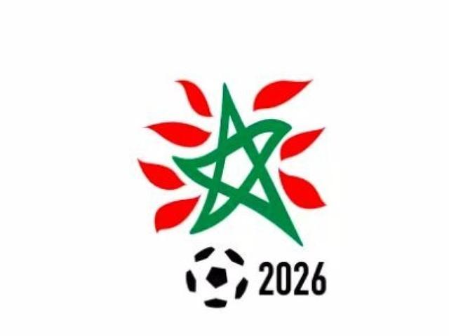 Coupe du monde: Voici le logo officiel de la campagne Maroc 2026