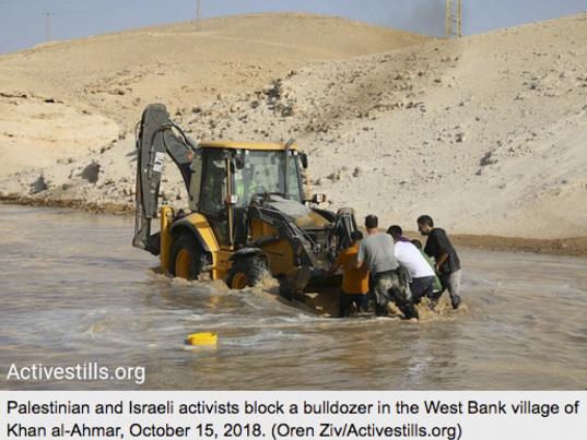 Cisjordanie occupée. Quand les colons et l'Etat israélien effacent l'existence d'une communauté bédouine
