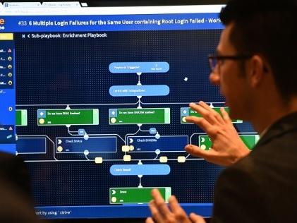 """Le futur cybercampus français pourrait être lancé dès """"la fin 2020"""""""