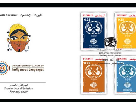 Tunisie: Emission de quatre timbres pour commémorer l'année des langues autochtones