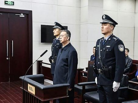 """L'ex-président chinois d'Interpol écope de 13 ans de prison pour """"corruption"""""""