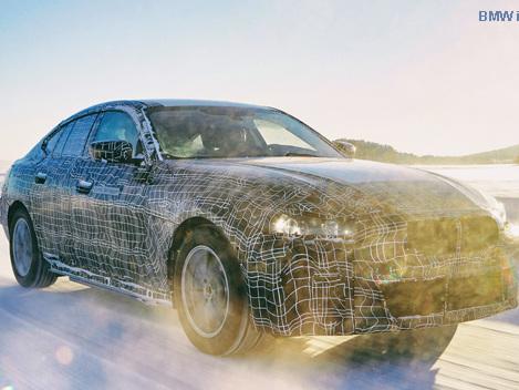 600 km d'autonomie pour la BMW i4