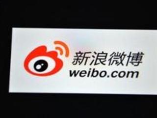 La Chine resserre la vis sur le réseau social Weibo