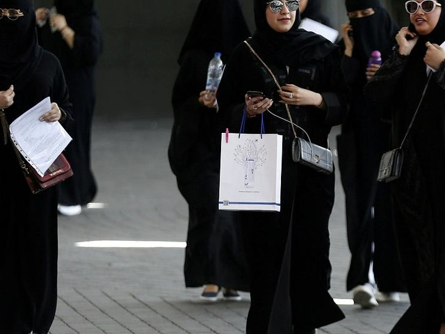 Arabie Saoudite : les femmes pourront désormais voyager sans la permission d'un homme