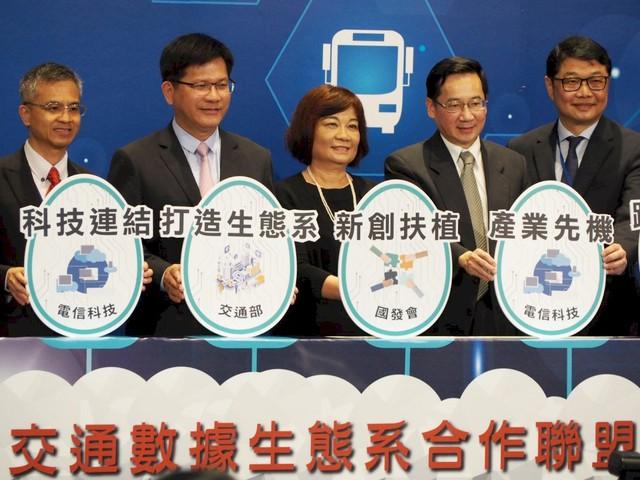 Taiwan s'apprête à accueillir l'ère de la 5G