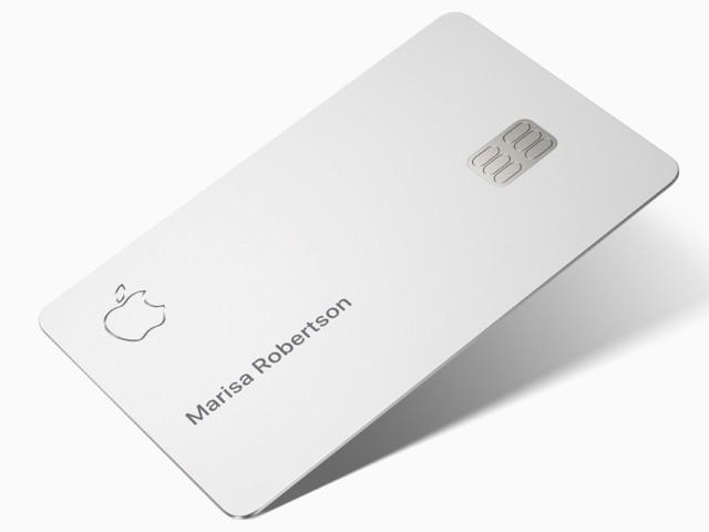 Pourquoi l'Apple Card est accusée de sexisme?
