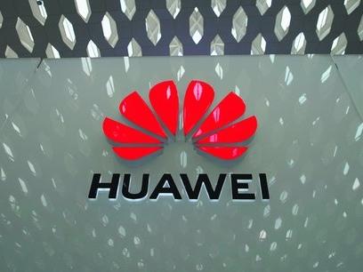 5G: l'Allemagne se montre suspicieuse à l'égard de Huawei