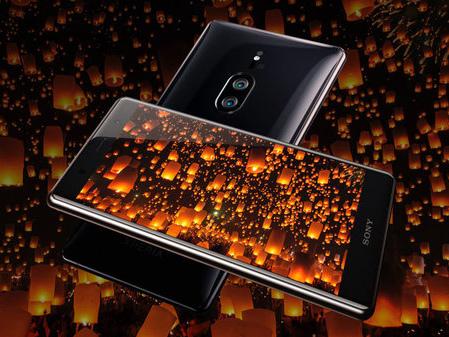 Xperia XZ2 Compact : Sony dévoile son premier smartphone à double capteur