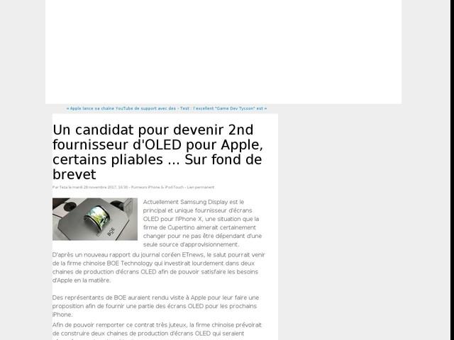 Un candidat pour devenir 2nd fournisseur d'OLED pour Apple, certains pliables ... Sur fond de brevet