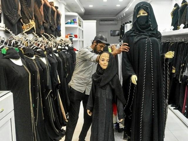 Sri Lanka. Les musulmanes renoncent aux tenues islamiques suite aux attentats