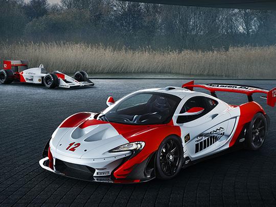 "McLaren P1 GTR ""Beco"", un bel hommage rendu à Ayrton Senna"