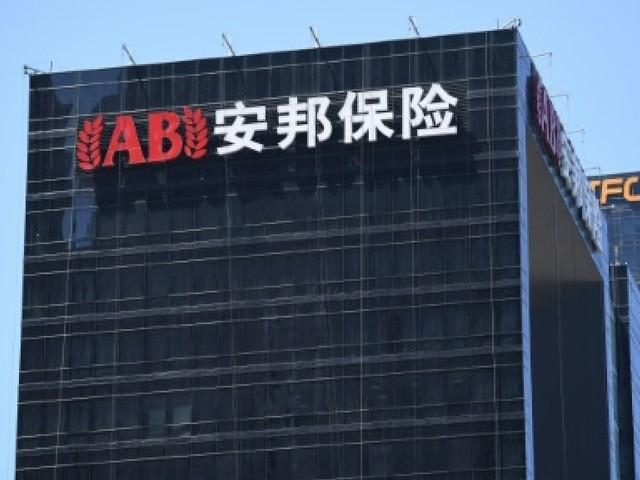 La Chine resserre son étau sur les géants endettés du privé