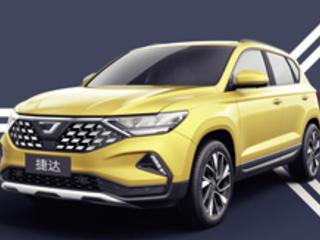 La marque Jetta de Volkswagen réussi son entrée dans l'entrée de gamme en Chine