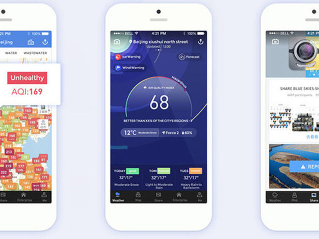 Chine : Apple se sert d'une app pour «corriger» les dérapages environnementaux de ses fournisseurs