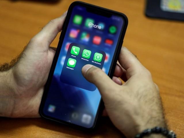 Liban: une taxe sur les appels via les applications de messagerie Internet