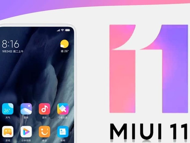 MIUI 11 : Xiaomi propose enfin un tiroir d'applications sur ses smartphones